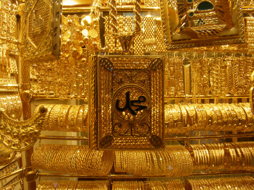 Middle East Gold Sales Drop 27%