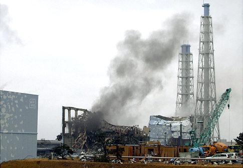 nuclear reactor fukushima smoke