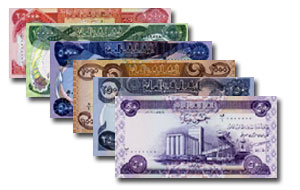 July 2017 New Iraqi Dinar