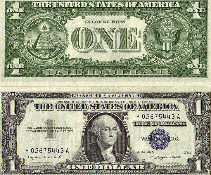 george dollar