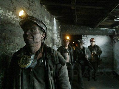 ukraine mining