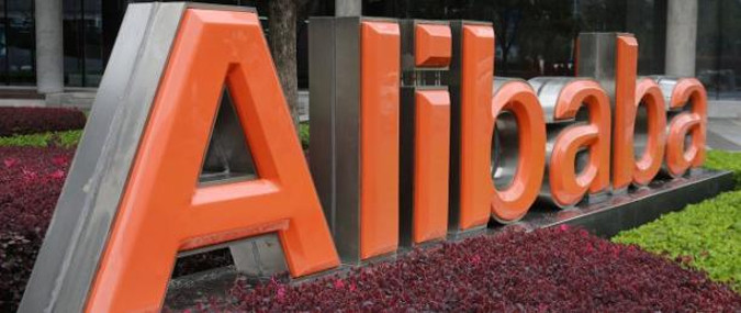 The Alibaba IPO Is Going to Be Big... But You Don't Have to Buy It