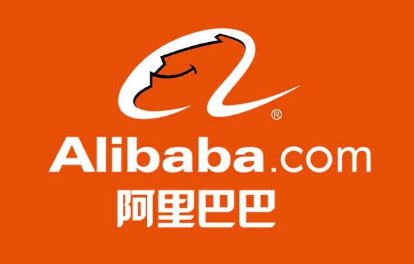 alibaba case study e-commerce marketplace in china