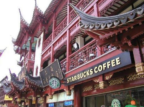 chinacoffee