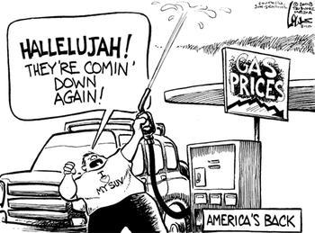 cheapergas