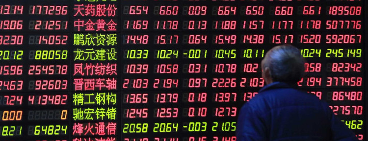 China: Economic Miracle Turned Global Liability