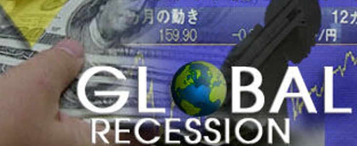 world economic recession essay