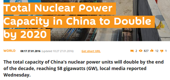 China to Double Nuclear Capacity