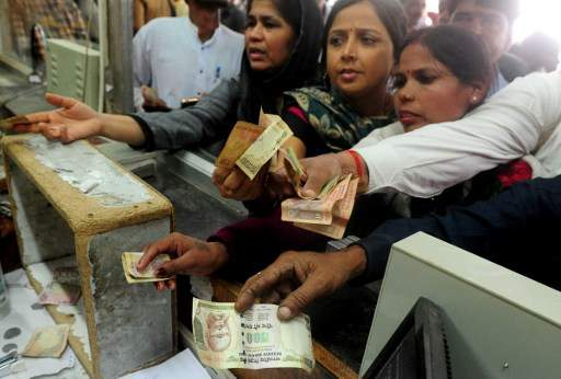 India Rupee Nov 10 2016