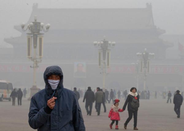 smog china 33