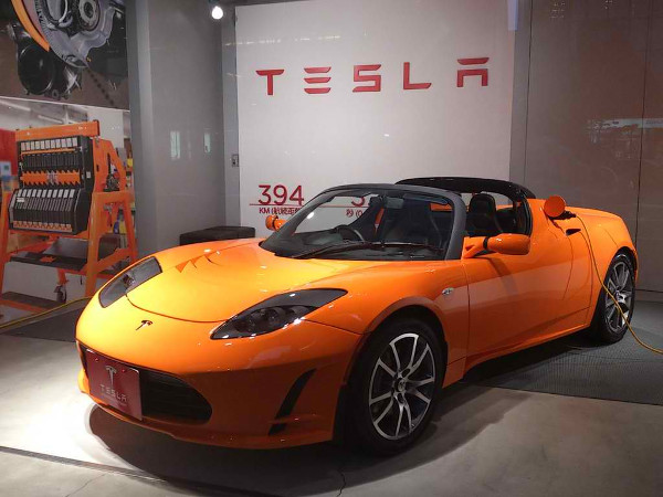 Tesla, Inc. (NASDAQ:TSLA) Sees Significantly Higher Trading Volume