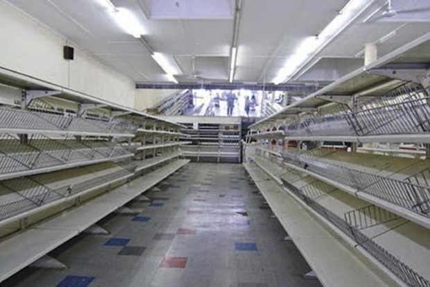 commie market 2
